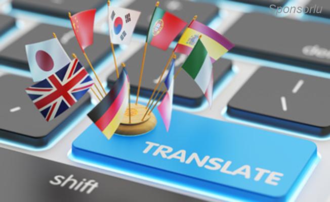 İngilizce Tercüme'de Profesyonel Çözüm Ortağınız !