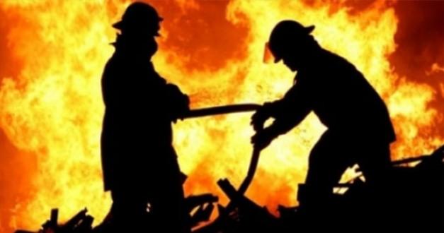 Elazığ E Tipi Cezaevinde Yangın : 5 Yaralı !