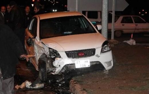 Elazığ E Tipi Personeli 4 İnfaz ve Koruma Memuru Yaralandı...
