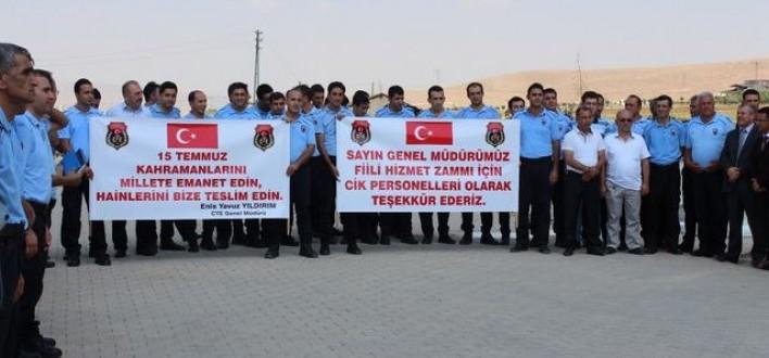 Genel Müdürümüz Enis Yavuz YILDIRIM Elazığ Ceza İnfaz Kurumları Kampüsünü Ziyaret Etti.