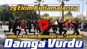29 Ekim Kutlamalarına İnfaz ve Koruma Memurlarının Gösterisi Damga Vurdu
